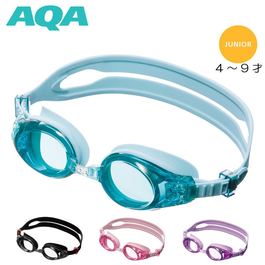 AQA ウォーターランナープリート KM-1628