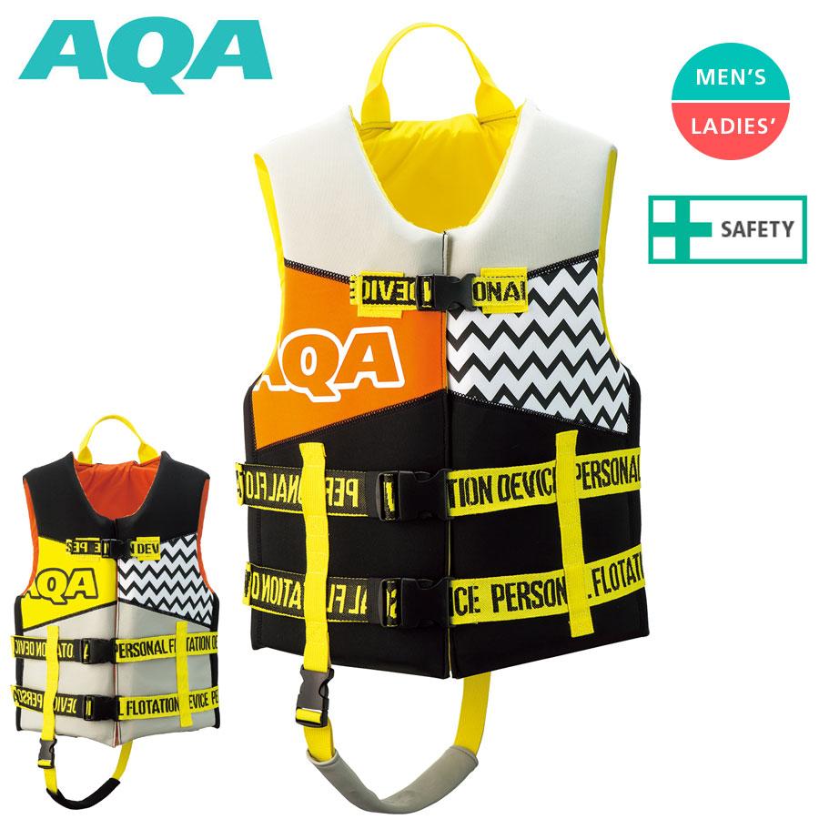AQA スノーケリングジャケット KA-9023