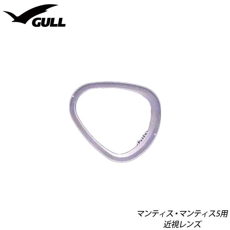 GULL マンティスオプチカル GM-1605