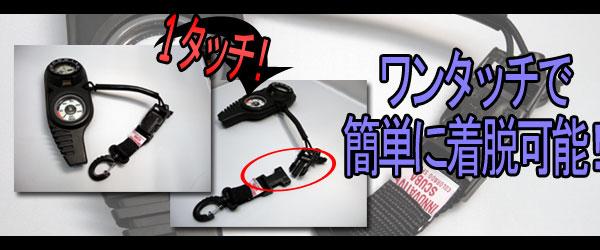 【コンソールホルダー】ワンタッチで簡単に着脱できるコンソールホルダー
