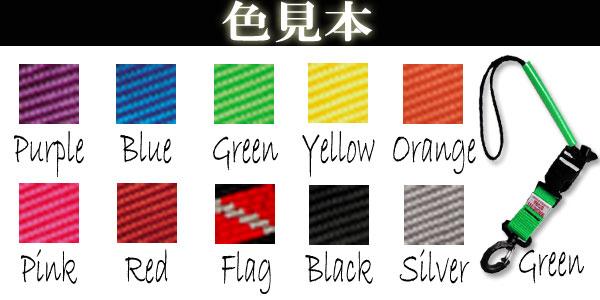 【コンソールホルダー】計4色のコンソールホルダー