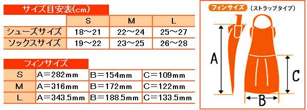 AQA KF-2497G シュノーケリング用フィン サイズ