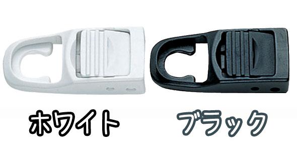 AQA シートレッカー用バックル カラー