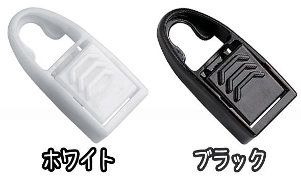 AQA ショートトレッカー用バックル カラー