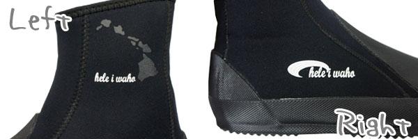 【ダイビングブーツ】左右非対称デザインのダイビングブーツ