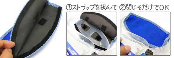 【マスクストラップカバー】簡単取り付けのマスクストラップカバー