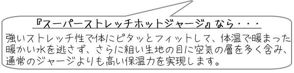 【フードベスト】快適素材のフードベスト