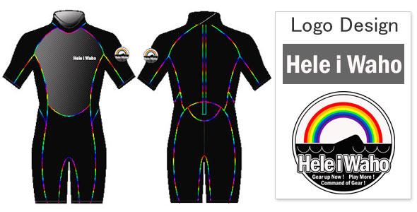 ウェットスーツのデザイン、ロゴの詳細