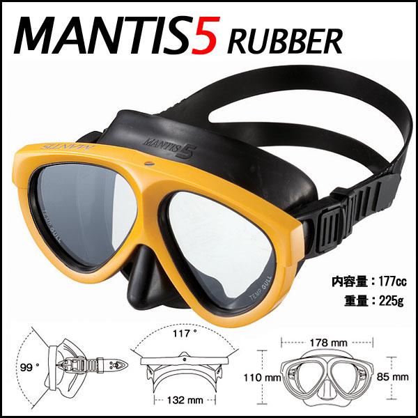 GULL ダイビング用マスク マンティス5ラバー