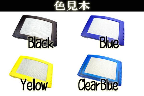 【クエスト】計4色のクエスト