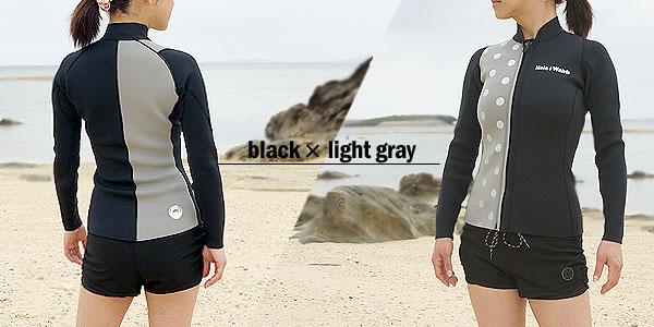 Hele i Waho (ヘレイワホ) / ウェットスーツで作ったジャケット(タッパー)フロントジップのカラー見本 (ブラック×ライトグレー)