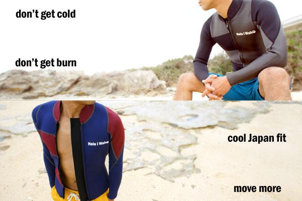 Hele i Waho (ヘレイワホ) / ウェットスーツで作ったジャケット(タッパー)フロントジップの機能