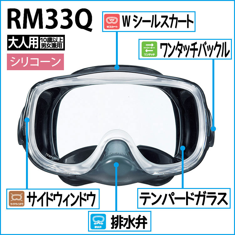 RT/リーフツアラー RM130J