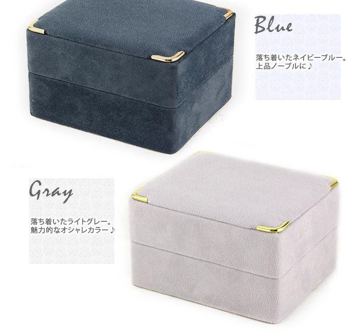 ジュエリーボックス持ち運びジュエリーケースネックレス収納/優しい触り心地☆コンパクトジュエリージュエリーBOX