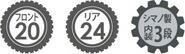 CH243icon