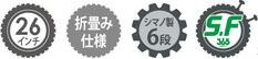 MG-CCM266Nicon01