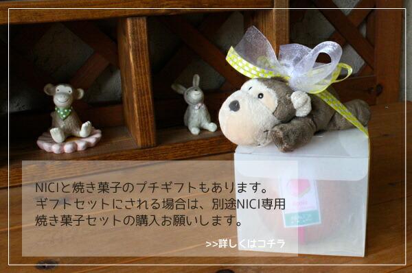 焼き菓子セット画像