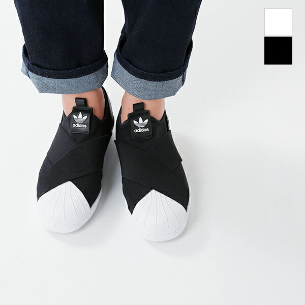 ce2b0912cd5 adidas shoes superstar adidas superstar slip-on shoes