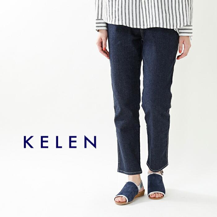 "kelen(ケレン)10レングスアンダーパンツ""AltoDenim""lkl18hup1d"
