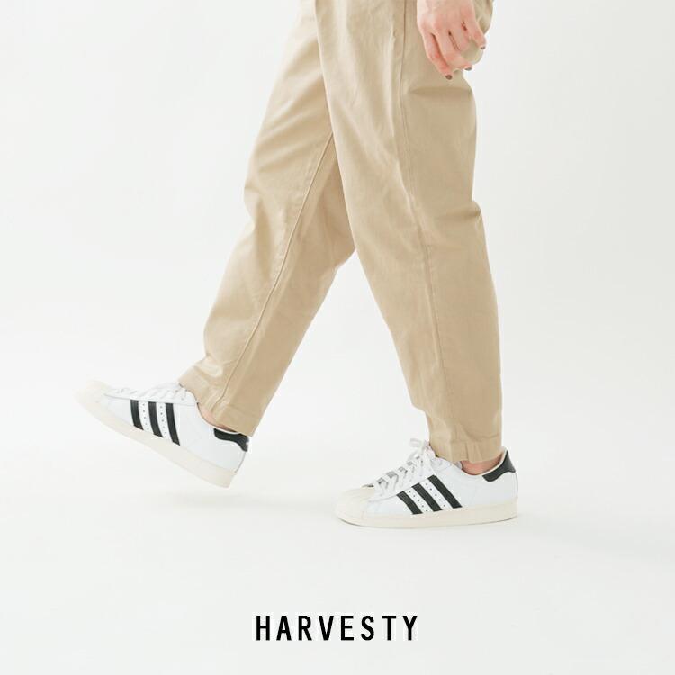 HARVESTY(ハーベスティ)コットンチノクロス製品染イージーエッグパンツ a11913