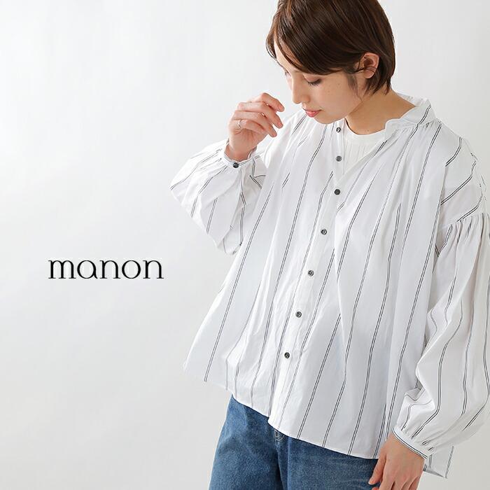 manon(マノン)コットンブロードクロスアミカルギャザーシャツ mnn-sh-082