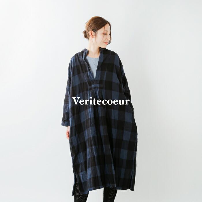 Veritecoeur(ヴェリテクール)コットンリネンブロックチェックチュニック vc-2110