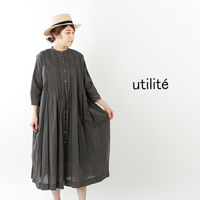 utilite(ユティリテ)60キャンブリックバルドマン ピンタック7分袖ワンピース utg1907-03