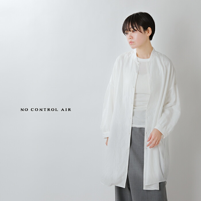 NO CONTROL AIR(ノーコントロールエアー)シュリンクブロードオーバーロングシャツ ar-nc118sf