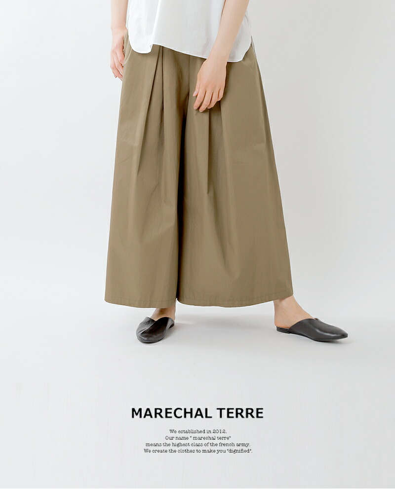 MARECHAL TERRE(マルシャルテル)ウォッシャブルコットンツイル ボックスタックワイドパンツ zmt211pt006