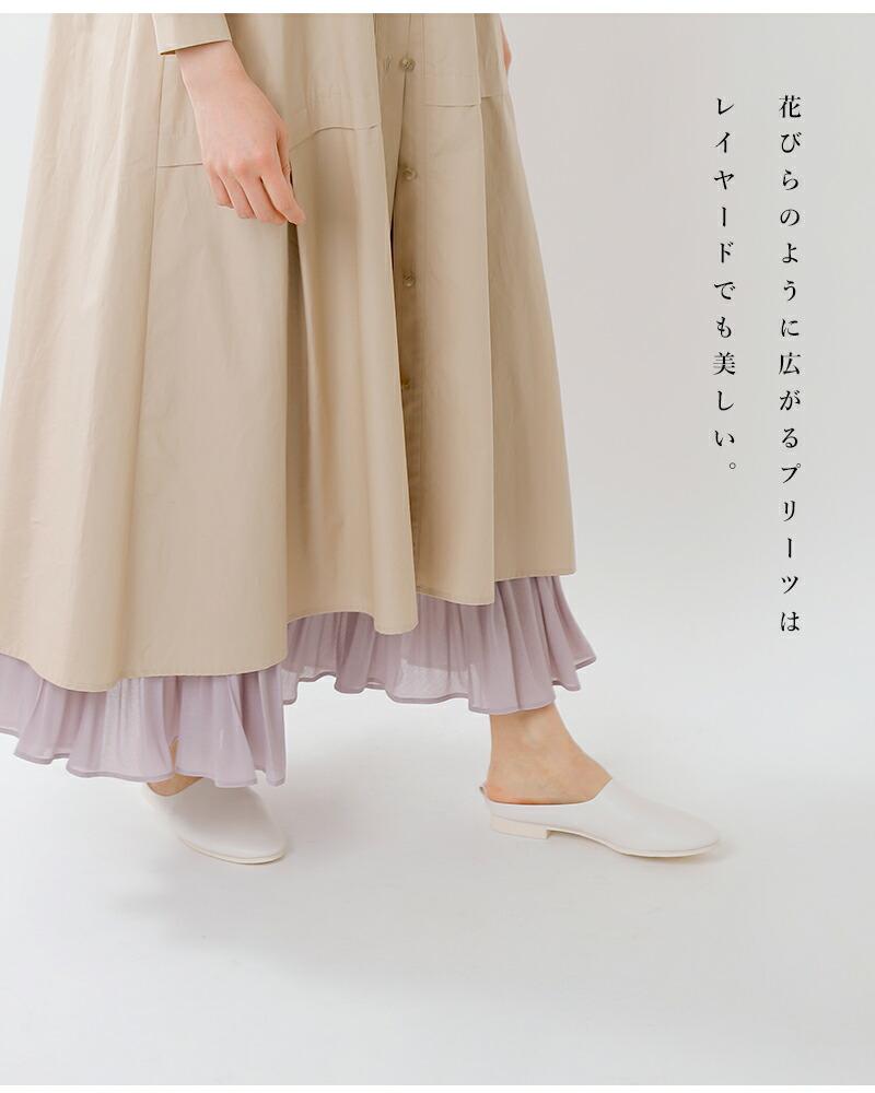 MARECHAL TERRE(マルシャルテル)ウォッシャブルAラインランダムワッシャープリーツスカート zmt211sk026