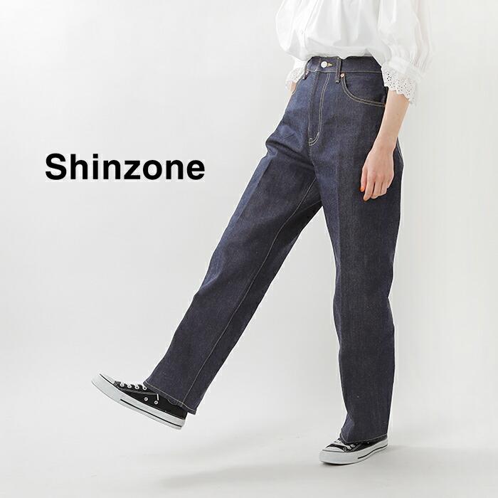 "Shinzone(シンゾーン)ハイウエストストレートデニムパンツ""HIGH WAIST IVY JEANS"" 20amspa65"