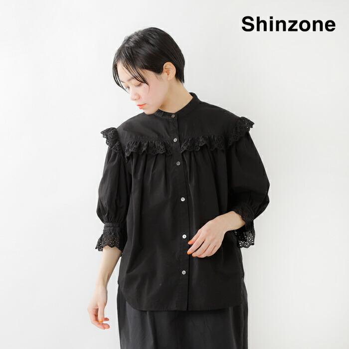Shinzone(シンゾーン)コットンフリルブラウス 21smsbl01