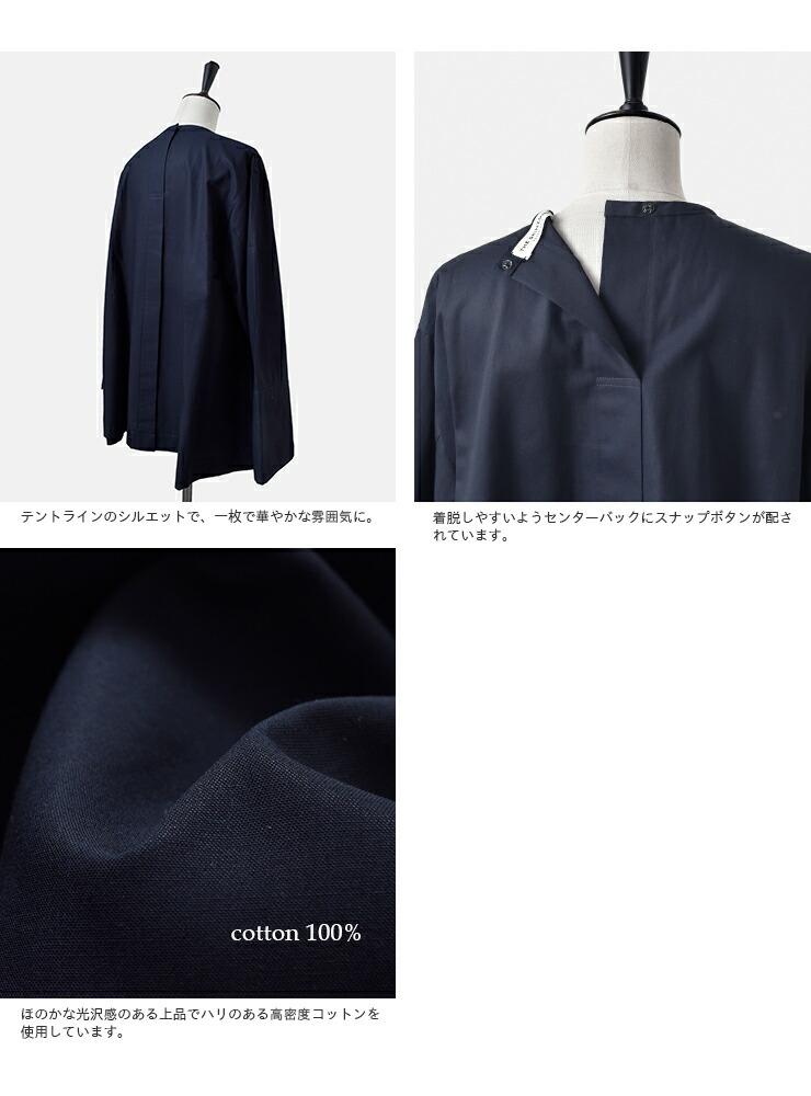 Shinzone(シンゾーン)コットンフレアブラウス 21smsbl06