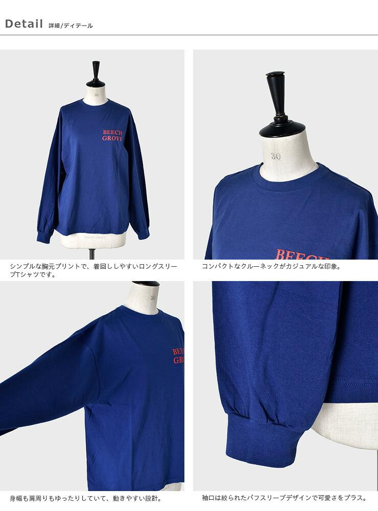 "Shinzone(シンゾーン)コットンロングスリーブTシャツ""BEECHGROVETEE""21smscu18"