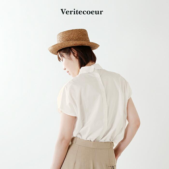 Veritecoeur(ヴェリテクール)コットンバックボタンブラウス st-027c