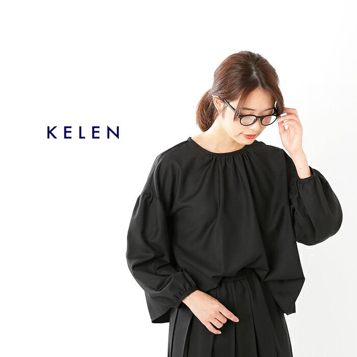 """kelen(ケレン)ノーカラーギャザーブラウス""""Etty T/R"""" lkl20hbl1"""
