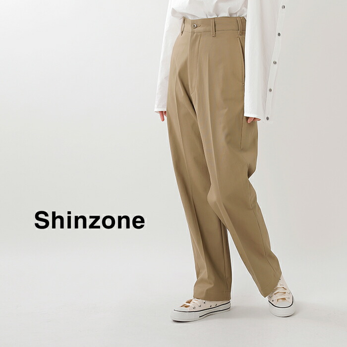 Shinzone(シンゾーン)ハイウエストチノパンツ 20smspa58