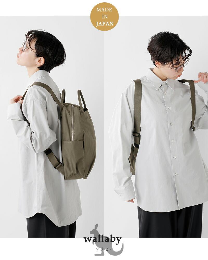 "STANDARD SUPPLY(スタンダードサプライ)ワラビーデイパック""SIMPLICITY"" wallaby"