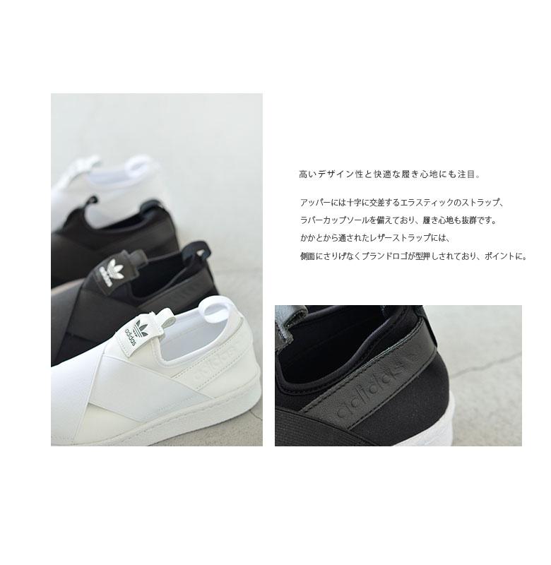 "adidasOriginals(アディダスオリジナルス)スリッポンスニーカー""SuperstarSlipOnW""superstar-slip-on-w"