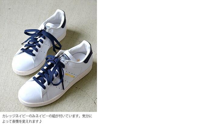 """adidas Originals(アディダス オリジナルス) スムースレザースニーカー""""STAN SMITH"""" stan-smith"""