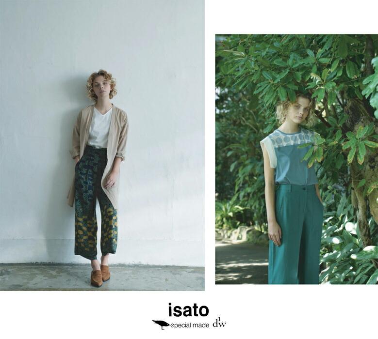 ISATOdesignイサトデザイン