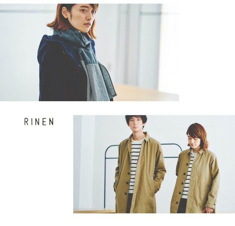 RINEN(リネン)