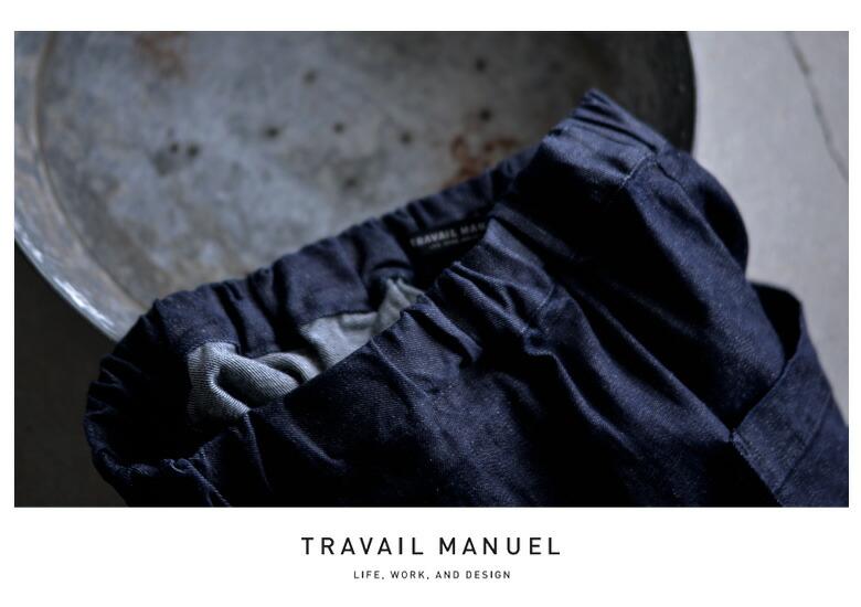 TRAVAIL MANUELトラバイユマニュアル