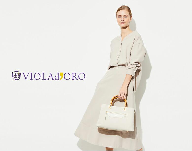 VIOLAd'OROヴィオラドーロ