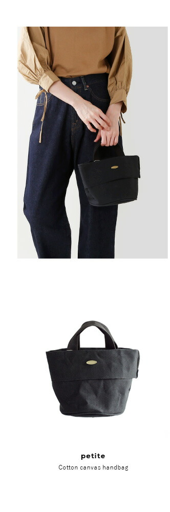 FEEL AND TASTE(フィールアンドテイスト)コットン帆布ペティットハンドバッグ f051c101