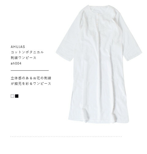 AHUJAS(オージャス)<br>コットンボタニカル刺繍ワンピース ah004