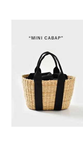 """MUUN(ムーニュ)<br>2wayエレファントグラスミニカゴバッグ""""MINI CABAP"""" mini-cabap"""
