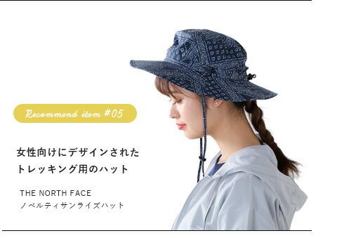 """THE NORTH FACE(ノースフェイス)<br>ノベルティサンライズハット""""Novelty Sunrise Hat"""" nnw01831"""