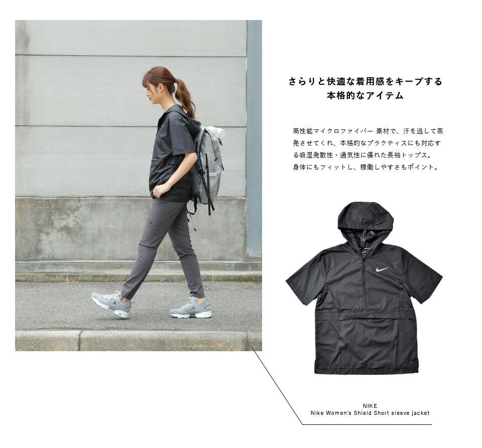 NIKE(ナイキ)<br>ナイキウィメンズシールド半袖ジャケット 942072