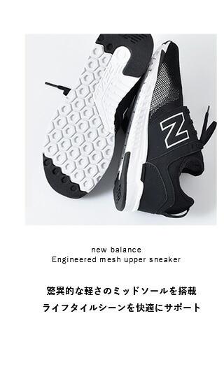 new balance(ニューバランス)エンジニアードメッシュアッパースニーカー